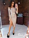 Платье миди из люрекса с разрезом на ноге и открытыми плечами 66plt280Q, фото 4