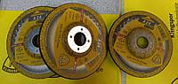 Круги зачистные 125/6/32 Klingspor на болгарку по металлу