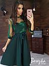 Платье с пышной юбкой миди и кружевным верхом 66plt289Q, фото 3