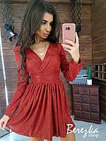 Платье из люрекса с пышной юбкой и верхом на запах 66plt292Е
