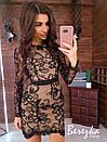 Кружевное платье футляр с длинным рукавом 66plt293Е, фото 2