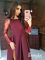 Длинное платье с закрытым верхом и длинным рукавом из сетки и кружева 66plt302Е