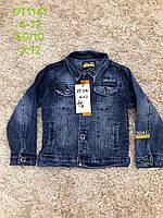 Джинсовые куртки для мальчиков оптом, S&D 4\104, 8\128 рр.