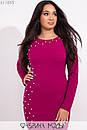 Облегающее платье в больших размерах с декором и длинным рукавом 1blr331, фото 8