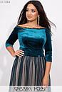 Платье в больших размерах с велюровым верхом и открытыми плечами и пышной юбкой 1blr332, фото 3