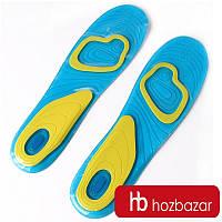 Стельки для обуви Activ Gel Lady / Для женщин