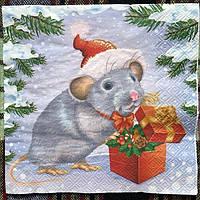 """№ 59 Новогодняя салфетка для декупажа или сервировки стола """"Мышка с подарком"""". 33х33"""