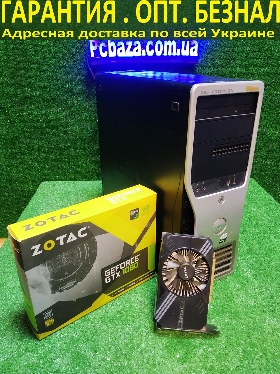 Игровой Настроенный Dell Precision t3500, 6(12) ядер, Core i7 (Xeon) 12gb ОЗУ, 250SSD+1000GB HDD, GTX1060 6 GB