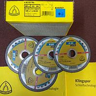 Круг по металлу 125/1/22.2 KLingspor А60 Extra