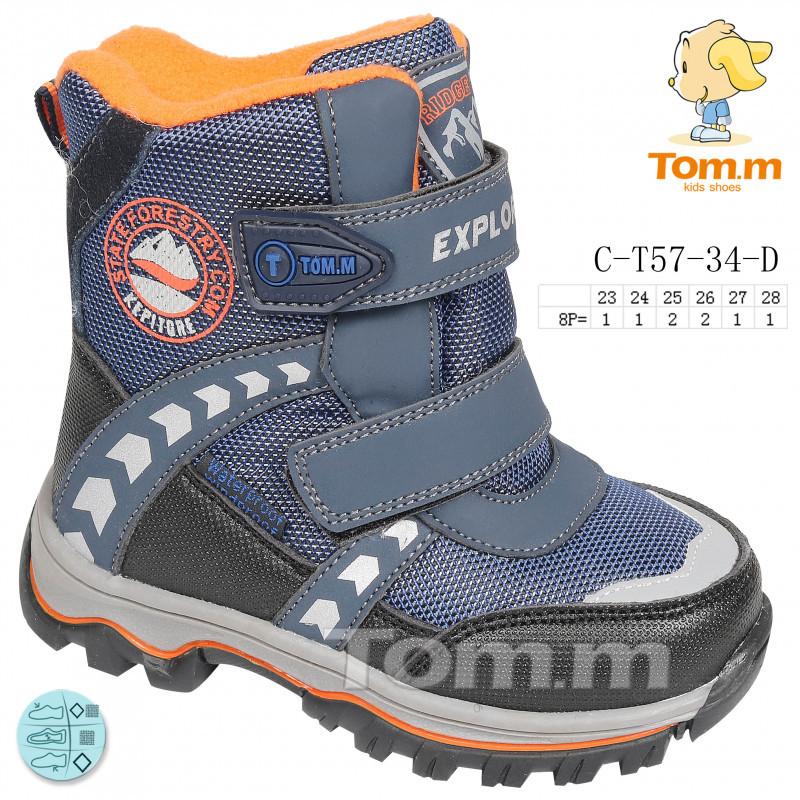 Зимние дутые ботинки на мальчика, Tom.M размер 23 26 27 28