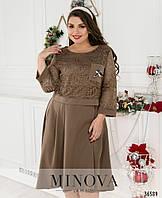 Женское нарядное платье с гипюровым верхом больших размеров 50-58 мокко