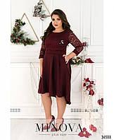 Женское нарядное платье с гипюровым верхом больших размеров 50-58 бордо