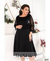 Женское нарядное платье с гипюровым верхом больших размеров 50-58 черное