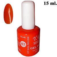Yre Чистый Красный Гель-лак для Ногтей 15 мл. Тон GL-01-05 Ногти, Маникюр