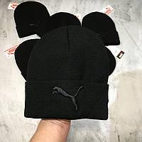 Теплая мужская спортивная шапка Puma, фото 1