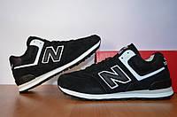 Теплые зимние кроссовки New Balance.копия