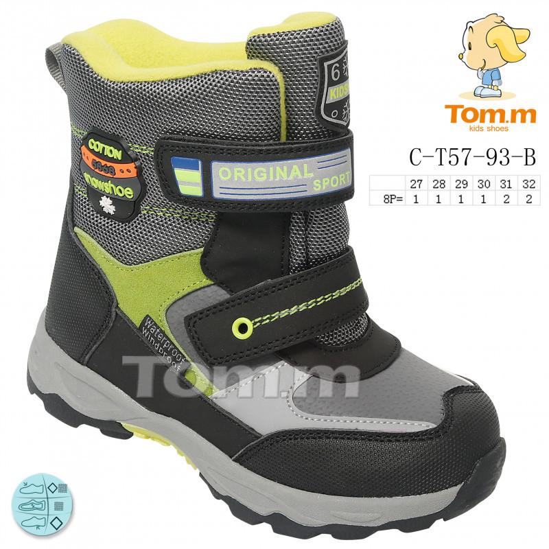Термо ботинки зимние мальчику Tom.m размер 27 28 29 30 31 32