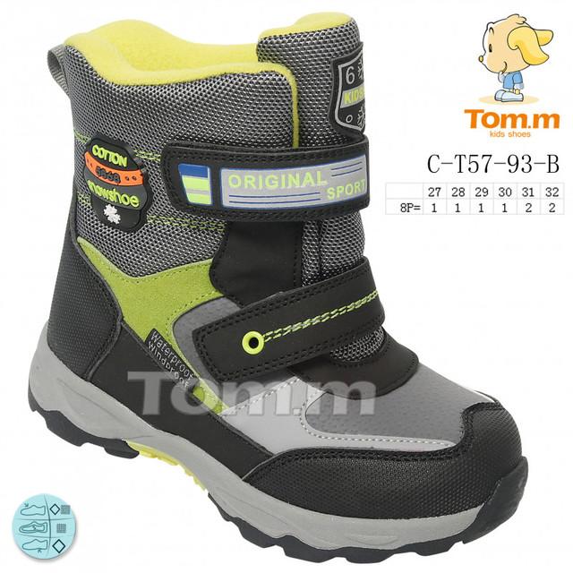 Термо ботинки зимние мальчику Tom.m фото