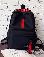 Рюкзак городской молодежный Be Your Черный с красными лентами