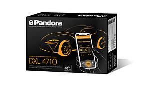 Автосигнализация Pandora DXL 4710 (c сиреной)