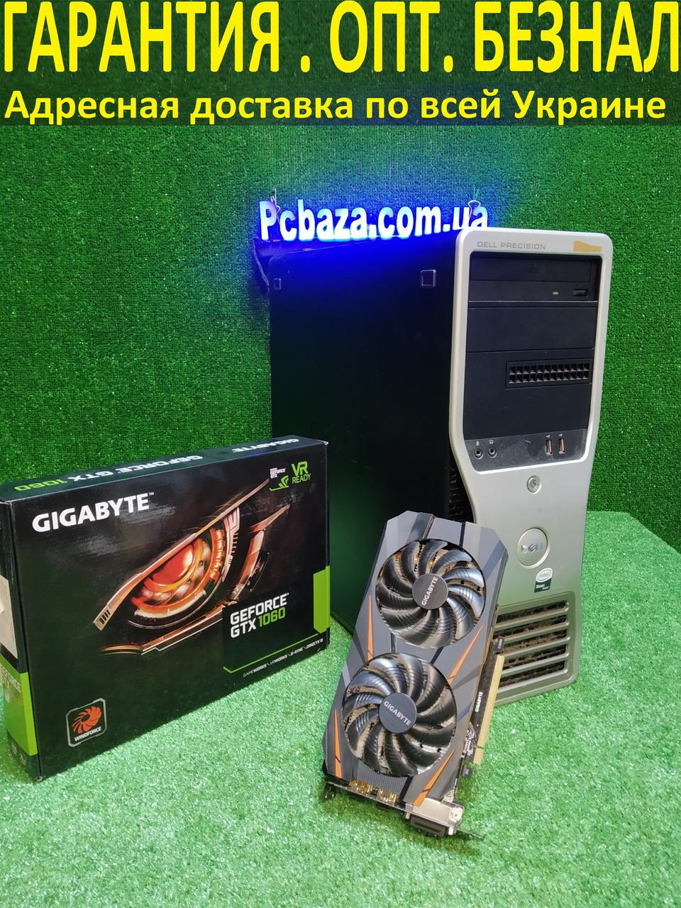 Игровой Настроенный Dell Precision t3500, 4(8) ядра, Core i7 (Xeon) 12gb ОЗУ, 128SSD+1000GB HDD, GTX 1060 3 GB