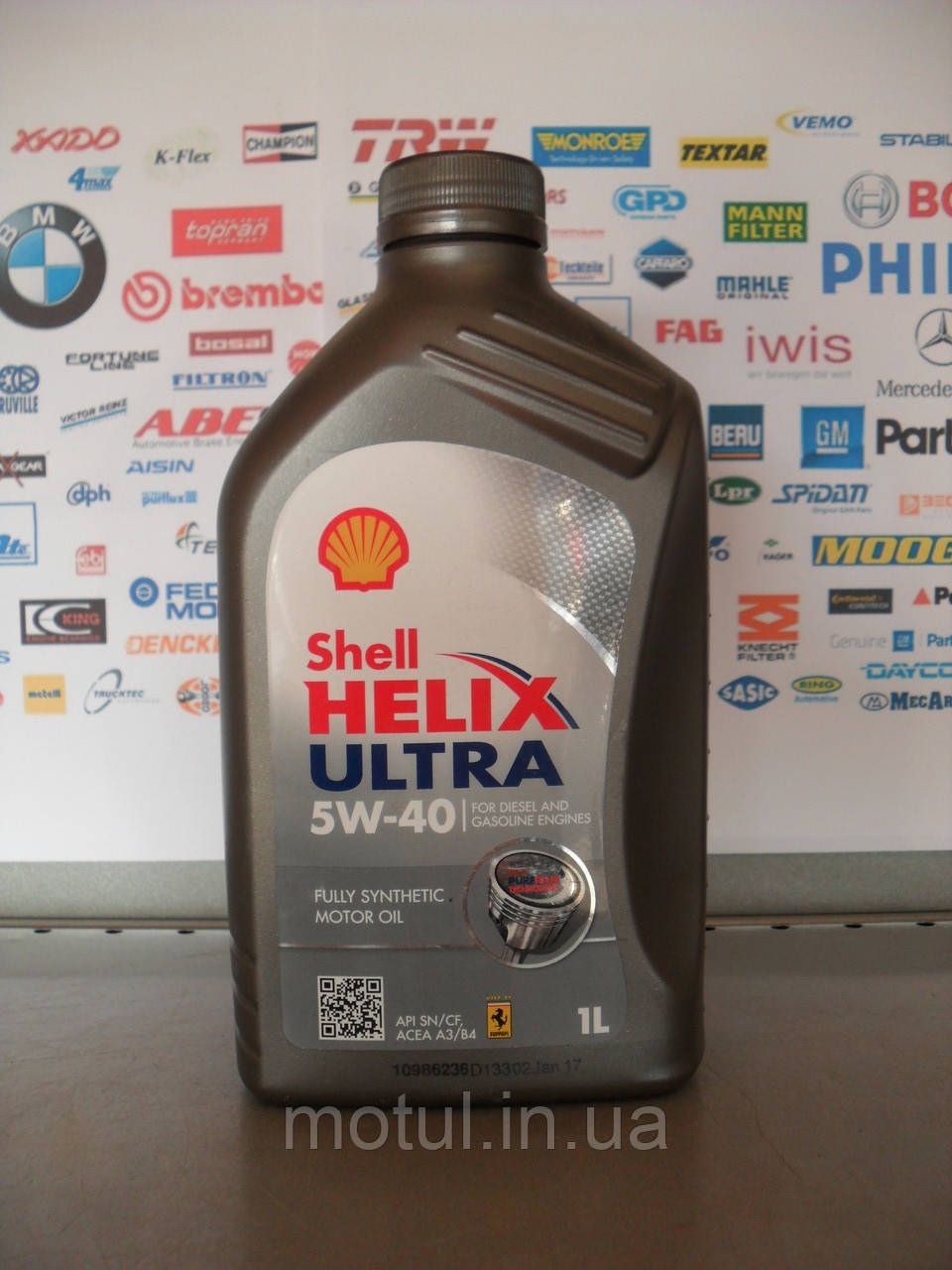 Моторне масло Shell helix hx8 5w-40