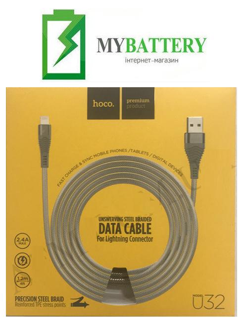 USB кабель Hoco U32 iPhone (1200mm), 2.4A серый