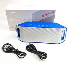 Портативная колонка bluetooth блютуз акустика для телефона мини с флешкой повербанк радио FM синяя S204, фото 3