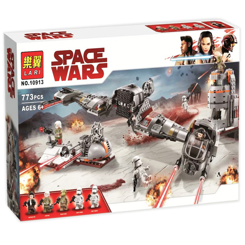 Конструктор Звездные войны LARI 10913 Защита Крайта 773 деталей