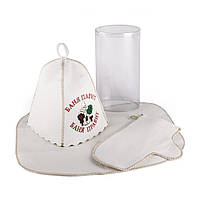 Набор для сауны светло-серый войлок (подстилка, рукавичка, шапочка)