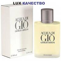 Туалетная вода Armani Acqua di Gio pour homme EDT 100 ml (лиц.)