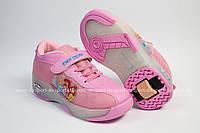Кроссовки с роликом (heelys, хилисы) -  Pink Princess Led. Размеры: 29, 30, 31, 32, 33, 34, 35, 36
