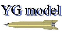 YG-model (Ракеты)