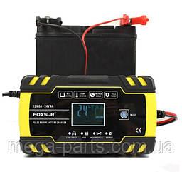 Foxsur Авто Зарядное устройство для аккумулятора 12 В 8А 24 В 4A умная быстрая зарядка, сенсорная панель
