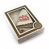 Подарочный набор для сауны Luxyart №8 Merry christmas (3 предмета), фото 2