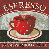 Алмазная вышивка - Премиум кофе (АМ6021)  40*40