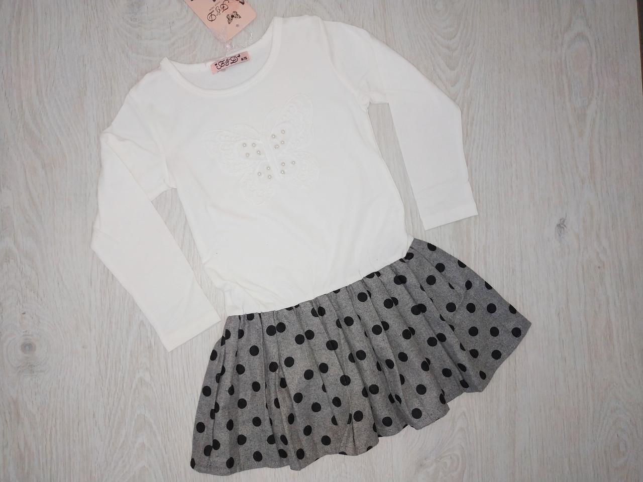 Платье для девочек микро-флис, Венгрия, F&D, арт. 9651, 98-116 см