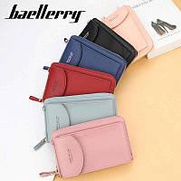 Женский кошелек сумка портмоне  Baellerry Forever Красный