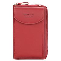 Женский кошелек портмоне  Baellerry Forever Красный