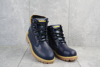 Ботинки подростковые Monster T синие (натуральная кожа, зима)
