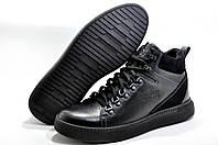 Мужские ботинки на меху Kardinal, Черные