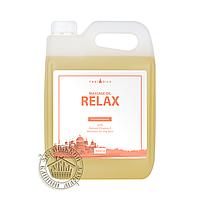 Массажное масло Relax 3 литра (Расслабляющее)