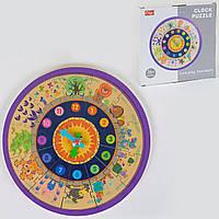 Деревянные пазлы для детей Часы, 24 детали