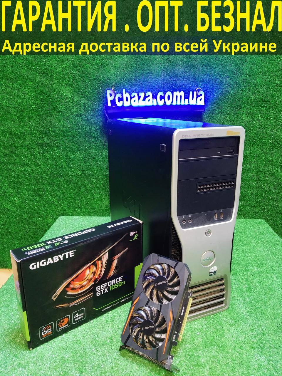 Игровой Настроенный Dell Precision t3500, 6(12) ядер, Core i7 (Xeon) 24gb ОЗУ, 500GB HDD, GTX 1050 Ti 4 GB