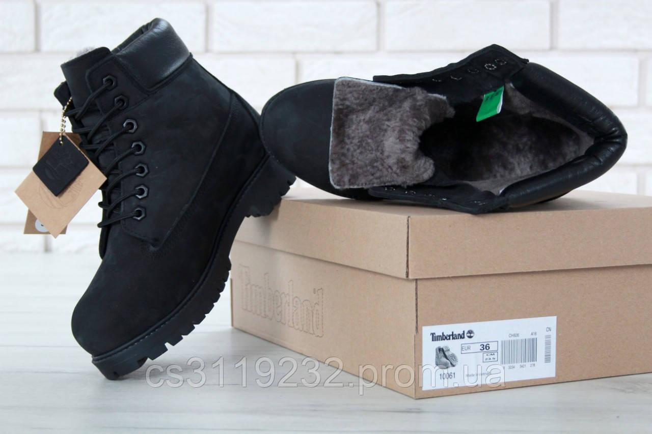 Женские ботинки зимние Timberland (мех) (черный)