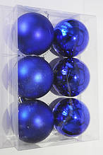 Елочные Игрушки Набор Новогодних Шаров в Коробке 6 шт Диаметр 6 см Синие