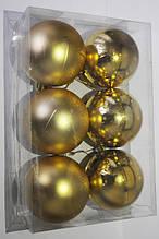 Елочные Игрушки Набор Новогодних Шаров в Коробке 6 шт Диаметр 6 см Золотистые