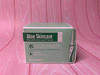 Крем Алое Aloe Skincare (зволоження і харчування) для молодої шкіри