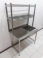 Стол мойка из нержавеющей стали 1160х600х1800 с надстройкой для сушки посуды, фото 1