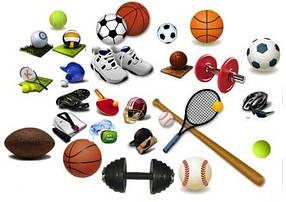 Товары для отдыха и спорта